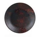 Фото Тарілка кругла керамічна  Юпитер  26 см** (В981003D)