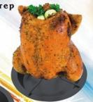 Фото Подставка для запекания курицы EMPIRE (9667)