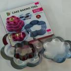 Фото Форма для выпечки торта BN-1037