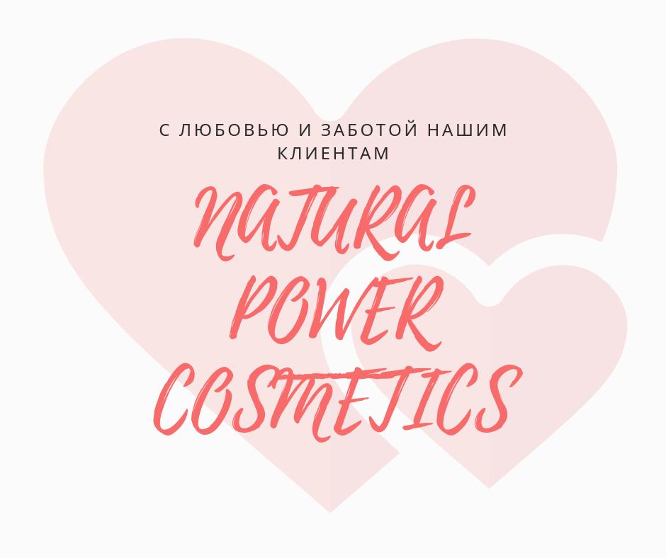 Belletrice Cosmetics # косметика с естественной силой # против старения # уход за кожей # высокотехнологичная косметика # для чувствительной кожи # мощная косметика # натуральная#