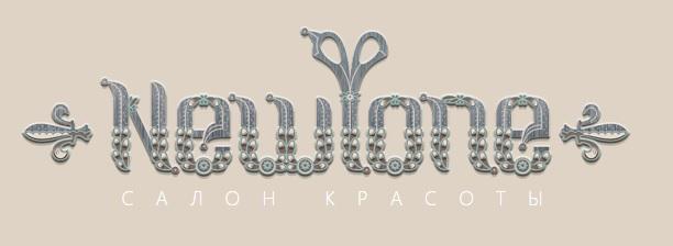 Фото Салон красоты  New Tone , г.Одесса, пер.Каркашадзе, 9