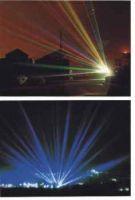 Фото Зенитный прожектор BIG  V4000 WHITE BEAM L
