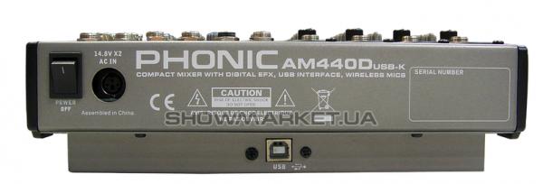 Фото Микшерный пульт - Phonic AM 440 D USB-K-1 L