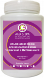 Alg&Spa Альгинатная маска Черника с Витамином С