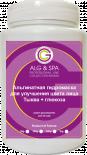 Alg&Spa Альгинатная маска восстанавливающая