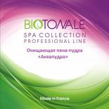 Biotonale Очищающая пена- пудра с омолаживающим действием