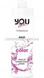 You look Professional Color Маска-бальзам для окрашенных и поврежденных волос