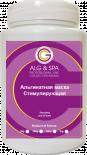 Alg&Spa Альгинатная маска стимулирующая для лица и тела