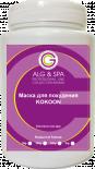 "Alg&Spa Маска для похудения ""Body kokoon amin algue"""