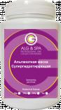 Alg&Spa Альгинатная маска супергидратирующая для лица и тела