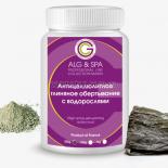 Антицеллюлитное глиняное обертывание с водорослями Alg&SPA