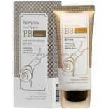 Крем-ВВ восстанавливающий с муцином улитки SPF50+ PA+++ Farmstay Snail Repair BB Cream