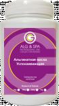 Alg&Spa Альгинатная маска для кожи с растяжками