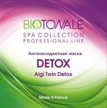 Антиоксидантная маска Детокс Biotonale «Detox»