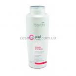 Nouvelle Curl Me Up Шампунь протеиновый питающий для поврежденных волос