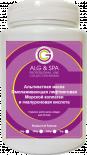 Alg&Spa Альгинатная лифтинг маска с морским коллагеном и гиалуроновой кислотой