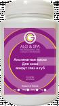 Alg&Spa Альгинатная маска для кожи вокруг глаз и губ