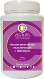 Alg&Spa Альгинатная маска с хитозаном