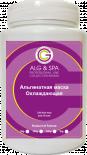 Alg&Spa Альгинатная маска с ментолом охлаждающая для лица и тела