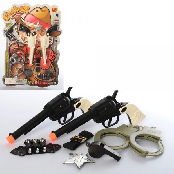 Наборы игрового оружия