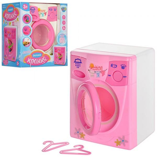 Детские стиральные машины