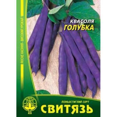 Семена. Овощи