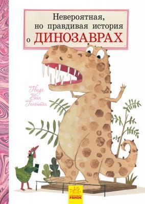 Книги на русском