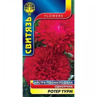 Семена. Цветы
