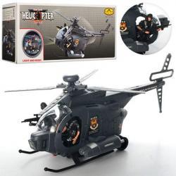Вертолет военный с солдатиками, 92286