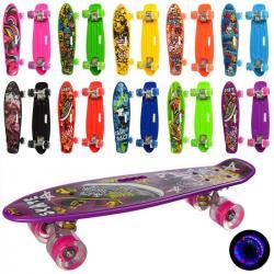 Скейт 55-14,5 см. пенни (колеса ПУ, свет), MS 0749-6