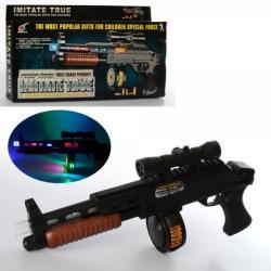 Ружье 40см 803B-1