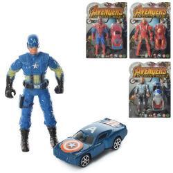 Супергерой 15см машинка 11,5см DT006-5
