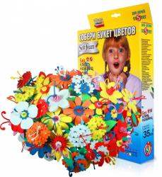 Набор для детского творчества Букет цветов (илл.коробка)