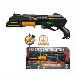 Автомат пистолет 50 см., мягкие пули 14 шт., свет, бат., FJ1054