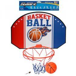 Баскетбольное кольцо, M 2692