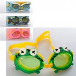 Очки для плавания, X15782