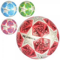 Мяч футбольный размер 5, EN 3194