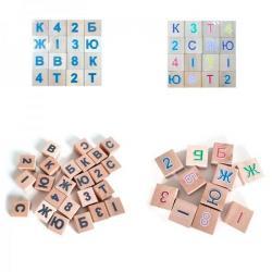 Азбука деревянная, 48 кубиков, ОП-018