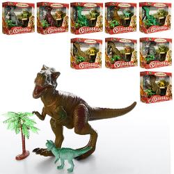 Динозав (подвижные детали) 241-2-3-4-5-6