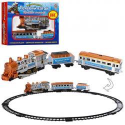 Железная дорога Мэтр Плюс Голубой вагон, 8040