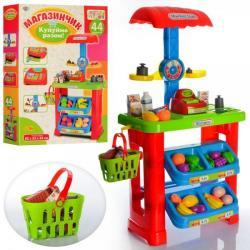 Магазин 44 предмета 661-79