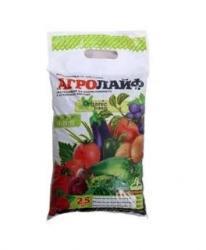 Агролайф NPK 5-5-5 в пакетах 2,5 кг
