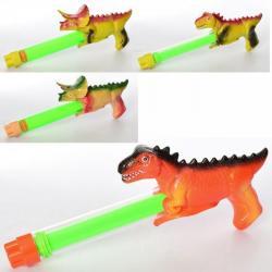 Водяной насос Динозавр 40 см., MR 0186