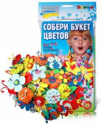 Набор для детского творчества Букет цветов (п/э упаковка)