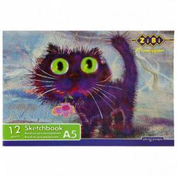 Альбом для рисования ZiBi KIDS Line А5 12 листов