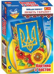 Картинка из пайеток. Украинский герб.