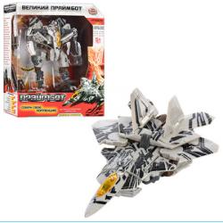 Робот - трансформер Праймбот, H 606/8112
