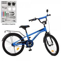Велосипед детский Zipper, Y20212