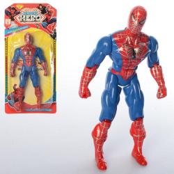 Супергерой СП 19см 945A-3