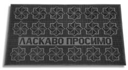 Коврик резиновый 45Х75см
